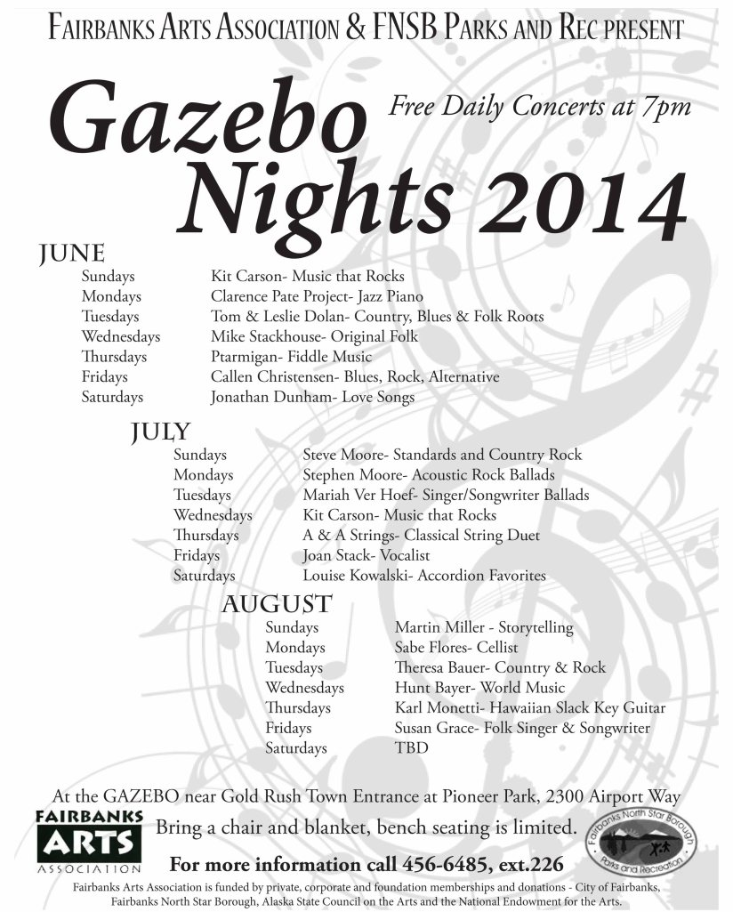 GazeboNights2014