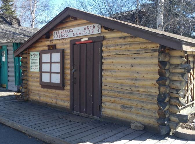 Cabin 13 (3)